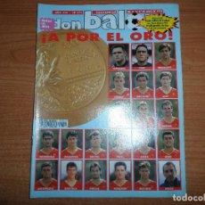 Coleccionismo deportivo: DON BALON 873 BARCELONA 92 ZAMORANO REAL MADRID BRASIL FLUMINESE BOTAFOGO. Lote 130510714