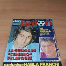 Coleccionismo deportivo: DON BALÓN. N° 4. 28/10/1975. CON POSTER.. Lote 130797091