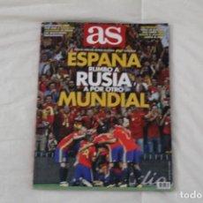 Coleccionismo deportivo: DIARIO AS. GUÍA MUNDIAL DE FÚTBOL RUSIA 2018. Lote 150149318