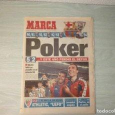 Coleccionismo deportivo: BARÇA CAMPEÓN DE LIGA EN 1994. Lote 131091088