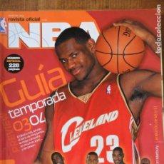 Coleccionismo deportivo: GUIA NBA 2003/ 2004- BASKET- ANUARIO OFICIAL TOMO MARCA-. Lote 131510938