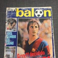 Coleccionismo deportivo: DON BALON NÚMERO 3 - PÓSTER SOLSONA - LUIS ARAGONÉS - CRUYFF. Lote 132099649