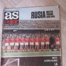 Coleccionismo deportivo: AS COLOR AÑO 1, Nº1 25 MAYO 1971. CONTIENE EL POSTER.. Lote 132239690