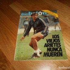 Coleccionismo deportivo: REVISTA FÚTBOL DON BALÓN Nº 437 FEBRERO 1984 PAGINAS CENTRALES SANTILLANA R. MADRID. Lote 132315186