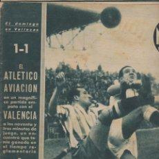 Colecionismo desportivo: MARCA-- SUPLEMENTO GRÁFICO DE LOS MARTES -- Nº 7 -- 12/01/1943. Lote 133044886