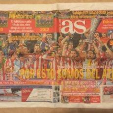 Coleccionismo deportivo: AS AT MADRID GANA AL REAL MADRID LA COPA 2012. Lote 133454646