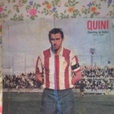 Coleccionismo deportivo: POSTER DE QUINI (SPORTING GIJON) 1976 EL POSTER ESTÁ MUY GASTADO. Lote 133628042