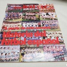 Coleccionismo deportivo: REVISTA DON BALON, HISTORIA DEL FÚTBOL ESPAÑOL, N°434 , FEBRERO 1984. Lote 133757727