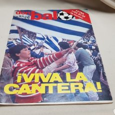 Coleccionismo deportivo: REVISTA DON BALON, VIVA LA CANTERA , N° 343, MAYO 1982. Lote 133765065