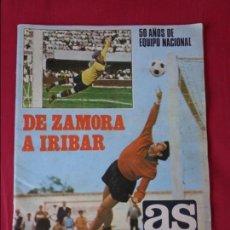 Coleccionismo deportivo: AS FUTBOL Nº EXTRAORDINARIO 50 AÑOS DE LA SELECCIÓN ESPAÑOLA 1920-1970 DE ZAMORA A IRIBAR CON POSTER. Lote 133808478