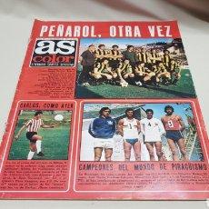 Coleccionismo deportivo: REVISTA AS COLOR, PEÑAROL, OTRA VEZ, N ° 221, AGOSTO 1975, POSTER DEL AT . MADRID. Lote 133852609