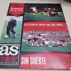 Coleccionismo deportivo: REVISTA AS COLOR, BERNAVEU PIDE EL RELEVO, N° 225, SEPTIEMBRE 1975, POSTER DEL DYNAMO DE BUCAREST. Lote 133853302