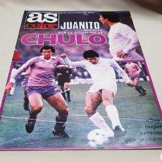 Coleccionismo deportivo: REVISTA AS COLOR, JUANITO CHULO, N° 516, ABRIL 1981, POSTER DE LA UNION DEPORTIVA SALAMANCA. Lote 133854330
