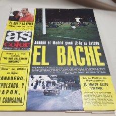 Coleccionismo deportivo: REVISTA AS COLOR, EL BACHE, N°245, ENERO 1976, POSTER DEL ATHLETIC CLUB DE BILBAO,. Lote 133901315
