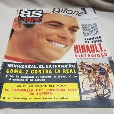 Coleccionismo deportivo: REVISTA AS COLOR, HINAULT VICTORIOSO, N° 375 ,JULIO 1978, POSTER DE RENSENBRINK,. Lote 133966597