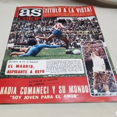Coleccionismo deportivo: REVISTA AS COLOR, TITULO A LA VISTA, N° 307, ABRIL 1977, POSTER DE JUANITO. Lote 133967822