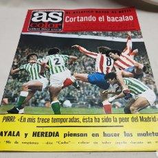 Coleccionismo deportivo: REVISTA AS COLOR, EL ATLETICO BATIO AL BETIS, N°305, MARZO 1977, POSTER DEL CADIZ C.F.. Lote 133968335