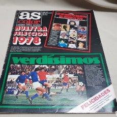 Coleccionismo deportivo: REVISTA AS COLOR, VERDISIMOS, N°397, DICIEMBRE 1978. Lote 133970011
