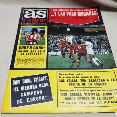 Coleccionismo deportivo: REVISTA AS COLOR, RUBEN CANO, N°300, FEBRERO 1977, POSTER R.C.D.ESPAÑOL. Lote 133970414