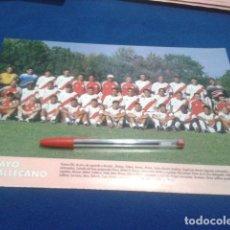 Coleccionismo deportivo: MINI POSTER DON BALON LIGA 98/99 ( RAYO VALLECANO ) . Lote 135068414