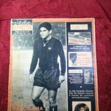 Coleccionismo deportivo: VIDA DEPORTIVA-(10-10-1964)Nº:995-EL BARCELONA ELIMINÓ A LA FIORENTINA EN ITALIA-FOTOS . Lote 135262774