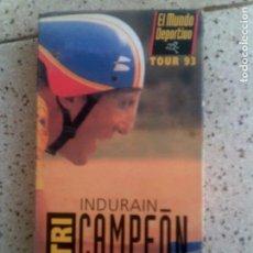 Coleccionismo deportivo: VIDEO DEL MUNDO DEPORTIVO INDURAIN TRICAMPEON. Lote 135519906