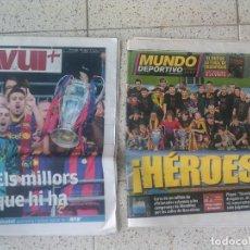 Coleccionismo deportivo: DIARIOS MUNDO DEPORTIVO Y AVUI DEL 2011 29 DE MAYO. Lote 136130414