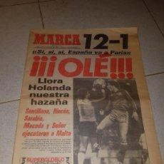 Coleccionismo deportivo: ESPAÑA V MALTA 12-1 HISTÓRICO PERIÓDICO MARCA. Lote 136144102