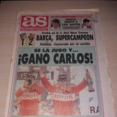 Collectionnisme sportif: ANTIGUO PERIÓDICO AS - CARLOS SAINZ - 1992. Lote 136157986