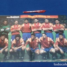 Coleccionismo deportivo: POSTER DOBLE PAGINA DON BALON ALINEACION CONTRA DINAMARCA (SELECCION ESPAÑA ) AL MUNDIAL ´94 . Lote 136413098