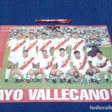 Coleccionismo deportivo: POSTER DOBLE PAGINA DON BALON ( RAYO VALLECANO ) 2000/2001. Lote 136413438