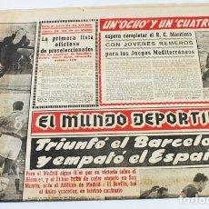 Coleccionismo deportivo: EL MUNDO DEPORTIVO, EDICION ESPECIAL LUNES 17 ENERO 1955 Nº 9741,GRAN FORMATO 62 X 43CM 8 PAG FUTBOL. Lote 137150046
