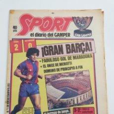 Coleccionismo deportivo: DIARIO SPORT FC BARCELONA NOTTINGHAM FOREST TROFEO JOAN GAMPER 24 AGOSTO 1983, MARADONA BARÇA 83. Lote 138768144