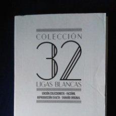 Coleccionismo deportivo - 32 LIGAS BLANCAS REAL MADRID EDICION COLECCIONISTA DIARIO MARCA - 138790242