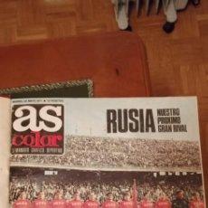 Coleccionismo deportivo: AS COLOR COLECCIÓN COMPLETA. Lote 140047518