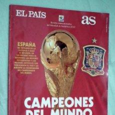 Coleccionismo deportivo: GUIA EL PAIS/DIARIO AS - CAMPEONES DEL MUNDO - ESPECIAL MUNDIAL 2010 SUDAFRICA. Lote 140183114