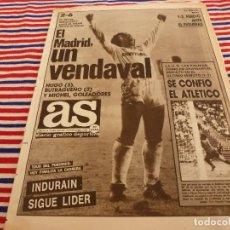 Coleccionismo deportivo: AS(22-9-86)BETIS 2 R.MADRID 6,AT.MADRID 1 LAS PALMAS 1,RAYO VALLECANO 1 FIGUERAS 2.. Lote 206603693