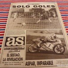Colecionismo desportivo: AS(25-5-87)AT.MADRID 4 MURCIA 2,ASPAR CON DERBI GANÓ EN 80 CC.. Lote 142096378