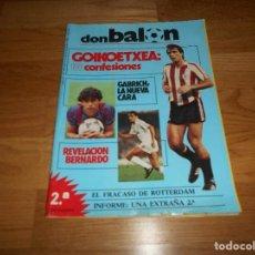 Coleccionismo deportivo: DON BALON 424. BERNARDO SANTILLANA ESPAÑA VS HOLANDA - GOIKOETXEA. MUY RARA ESCASA. Lote 142181542