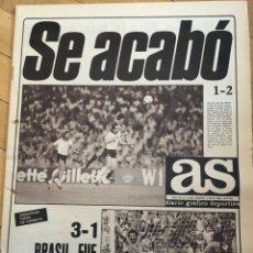 Coleccionismo deportivo: AS(3-7-1982)MUNDIAL ESPAÑA 1-2 ALEMANIA BRASIL ARGENTINA POLONIA. Lote 142905458