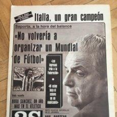 Coleccionismo deportivo: AS(14-7-1982) HUGO SANCHEZ SAPORTA MUNDIAL ESPAÑA ITALIA CAMPEON TIRAPU . Lote 142906798