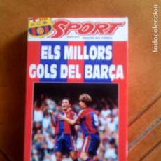 Coleccionismo deportivo: VIDEO DEL DIARIO SPORT ELS MILLORS GOLS DEL BARÇA. Lote 142951858
