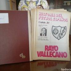 Coleccionismo deportivo: DON BALON. HISTORIA FÚTBOL ESPAÑOL. RAYO VALLECANO. Lote 143281566