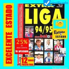 Coleccionismo deportivo: DON BALÓN EXTRA LIGA 94 / 95 - NÚMERO 27 - 1994 1995 - EXCELENTE - MUY ILUSTRADO. Lote 143824490