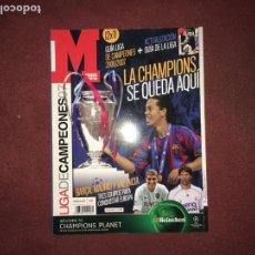 Coleccionismo deportivo: GUÍA MARCA CHAMPIONS LEAGUE 2007. Lote 145415506