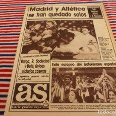 Coleccionismo deportivo: AS(9-11-87)JESUS GIL,CARDEÑOSA(BETIS)GONZALEZ(R.SOCIEDAD)GORDILLO,AT.MADRID BALONMANO EN EUROPA. Lote 147048974