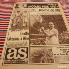 Coleccionismo deportivo: AS(28-12-87)U.D.VIÑA NAVA,LEGANÉS,GETAFE,PARLA. UN SUPER ESTADIO EN LA CASA DE CAMPO!!!. Lote 147054846