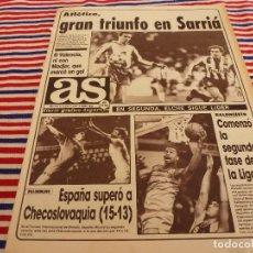 Coleccionismo deportivo: AS(4-1-88) ESPAÑOL 0 AT.MADRID 2,RAYO 1 OVIEDO 2,MAQUEDA Y ALDANA,SEVILLA Y UNZUÉ,PARIS-DAKAR. Lote 147123898