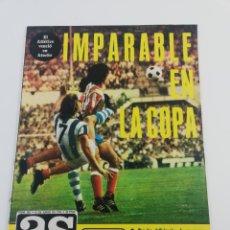 Coleccionismo deportivo: DIARIO AS COLOR NUMERO 265, 15 JUNIO 1976, POSTER 260 REAL SOCIEDAD, ATOCHA, HISTORIA REAL MADRID. Lote 147180998