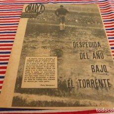 Coleccionismo deportivo: MARCA(2-1-62)R.MADRID 6 RACING 0,PEÑAROL CAMPEÓN INTERCONTINENTAL,JUAN CARLOS LORENZO,IGNACIO ZOCO. . Lote 147290254